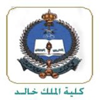 King Khaled Military College